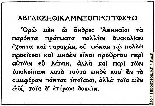 [Picture: 66.—Modern Greek Type.  Selwyn Image.]