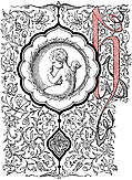 [picture: Elaborate decorative initial letter ``h'' with cherub]