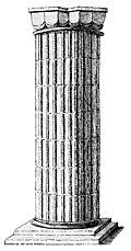 [picture: Architecture fig. 1a, Column from Lindisfarne]