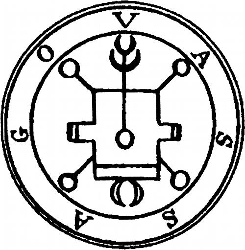 3 seal of vassago