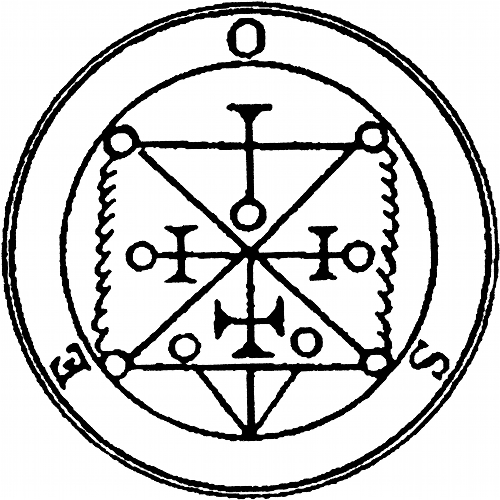 June 11th, 2013 - Ose - Deities Daily