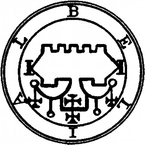 068-Seal-of-Belial-q100-500x500.jpg