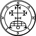 4. Seal of Gamigin.