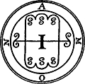 7. Seal of Amon