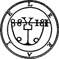 [picture: 14. Seal of Leraje (second version)]