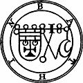 [picture: 18. Seal of Bathim (second version)]