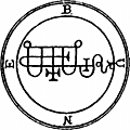 [picture: 26. Seal of Bune, or Bine.]