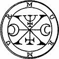 54. Seal of Murmur, Murmus, or Murmux.
