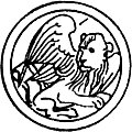 [picture: Symbol of St. Mark the Evangelist]
