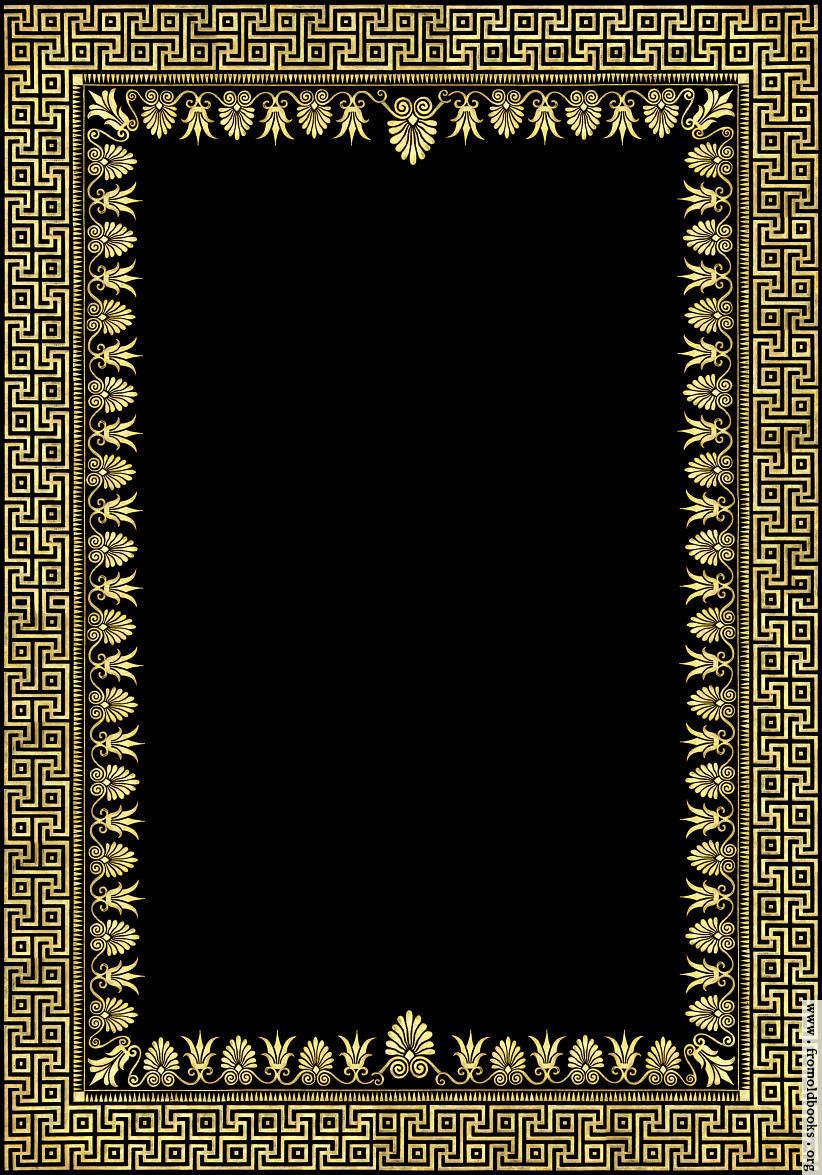 822x1175 267k jpg free download - Decorative Picture Frames