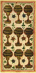[picture: Nine of Cups]