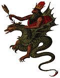 [picture: Dragon Rider]