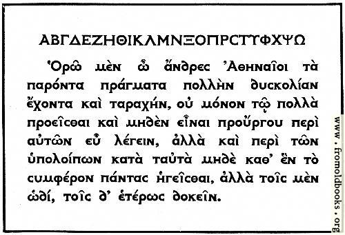 [Picture: 66.—Modern Greek Type.  Selwyn Image.]