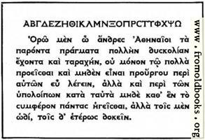 [picture: 66.---Modern Greek Type.  Selwyn Image.]