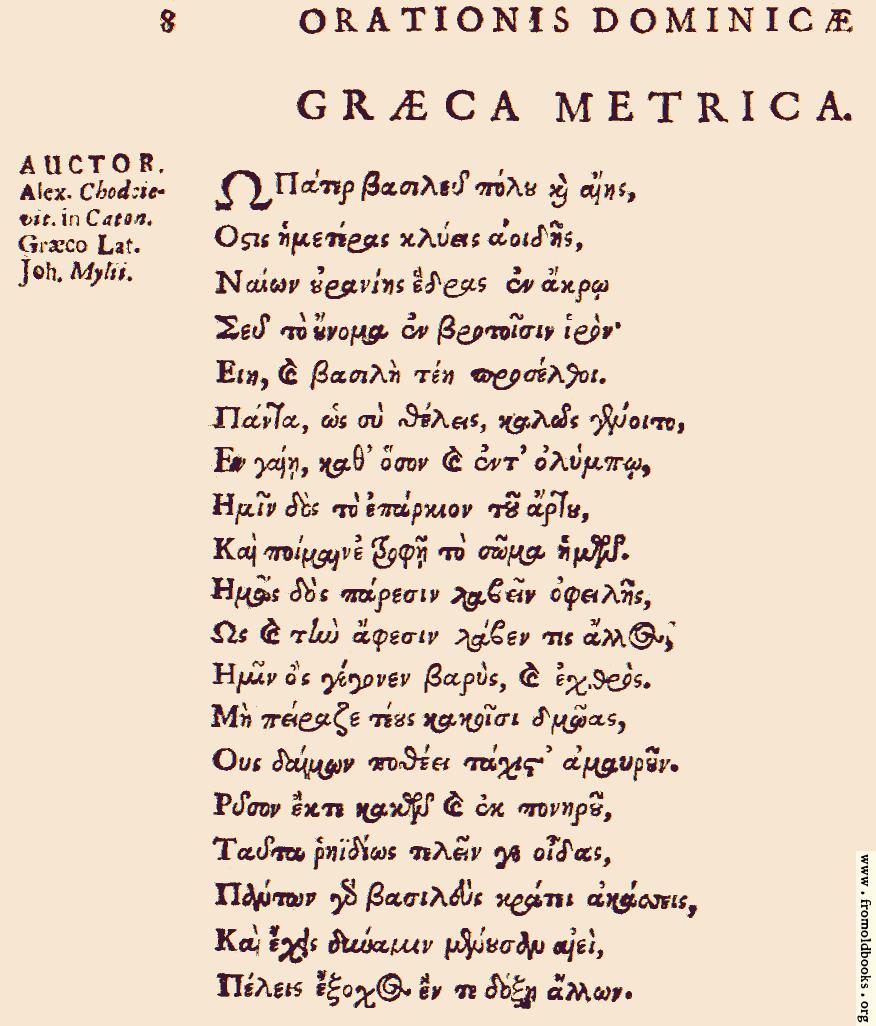 [Picture: 08: Græca Metrica]