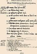 [picture: 24: Slavonica, Cyrllic]