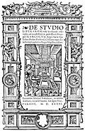 8.—Title Page from De Studio Literarum (1536)