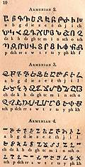 [Picture: Page 10: Armenian]