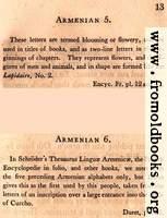 Page 13: Armenian (English Description)