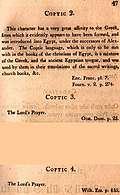 [picture: Page 47: Coptic (English description)]