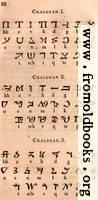 [picture: Page 28: Chaldean]