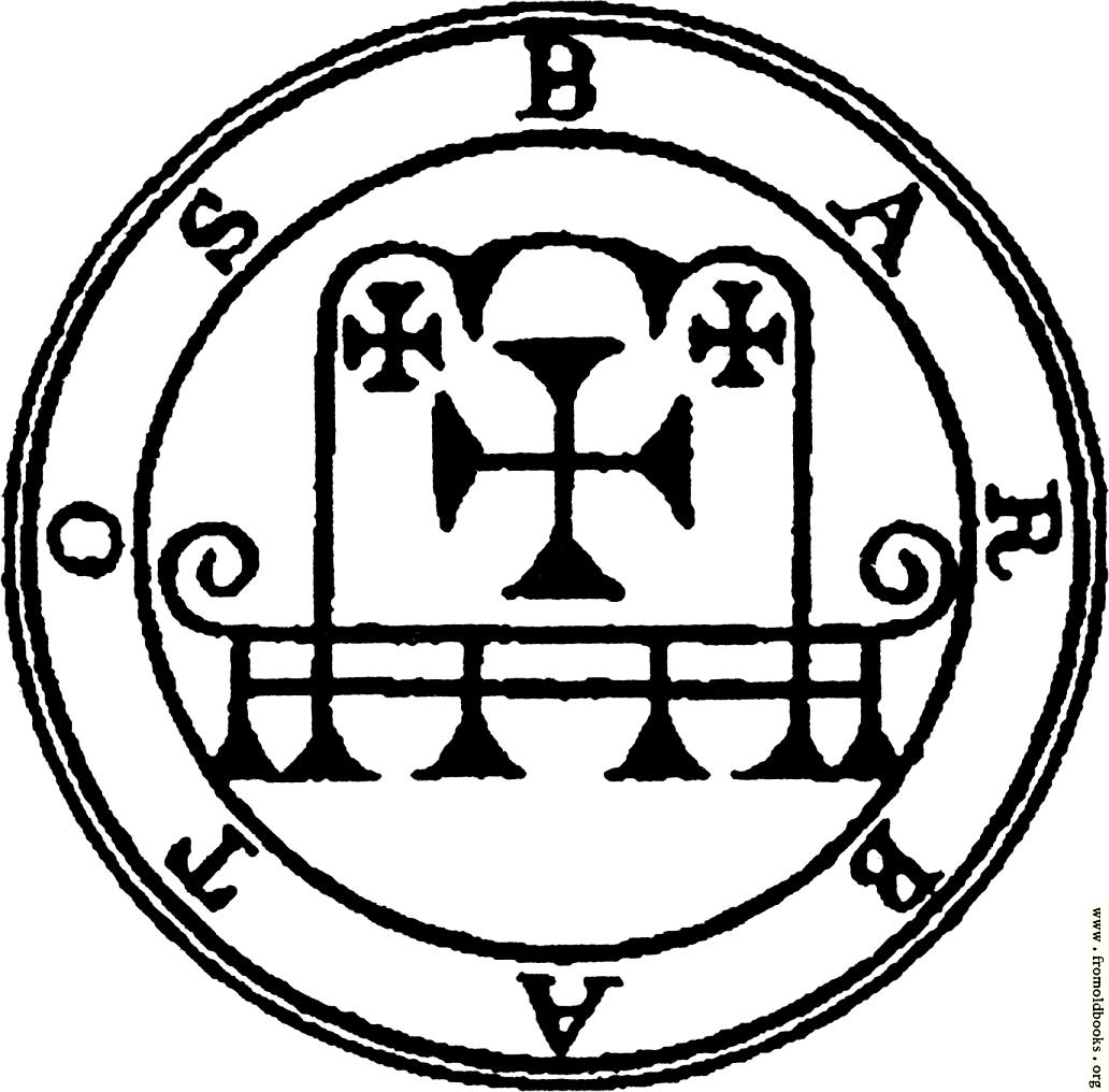 [Picture: 8. Seal of Barbatos]