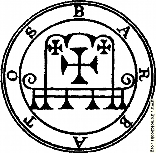 [Picture: 8. Seal of Barbatos]