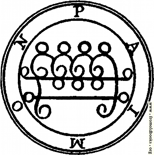 [Picture: 9. Seal of Paimon (second version)]
