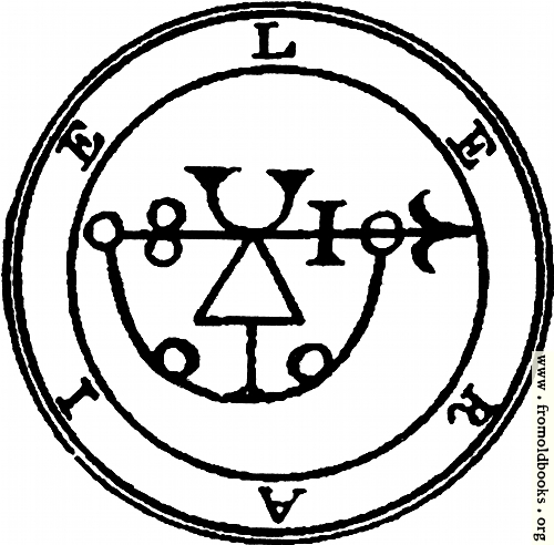 [Picture: 14. Seal of Leraje or Leraikka.]