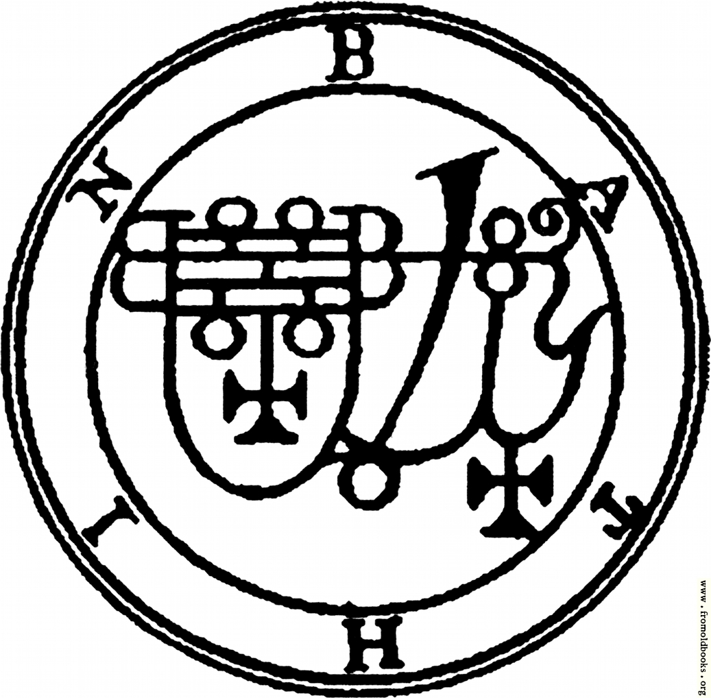 [Picture: 18. Seal of Bathim.]