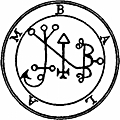 [Picture: 51. Seal of Balam, or Balaam.]