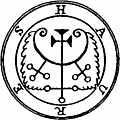[Picture: 64. Seal of Haures, or Hauras, or Havres, or Flauros.]
