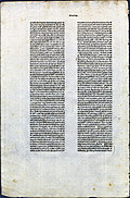 Verso, unidentified eary printed page