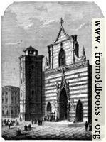 [picture: Frontispiece: Cathedral o Messina]
