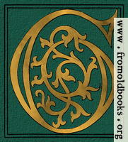[picture: Green and Gold caligraphic/Uncial Capital G]