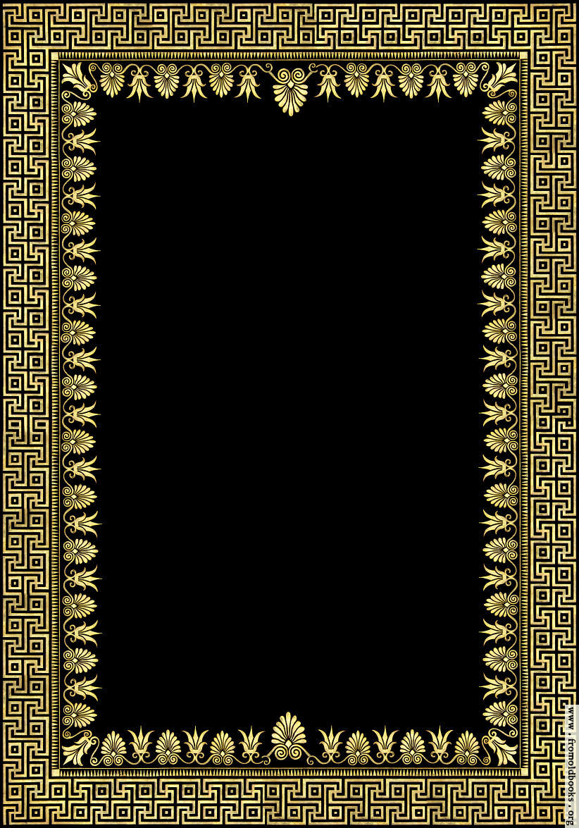 [Picture: [Ancient] Greek Marble Mosaics 1: Olympia - full-page border/decorative frame version.]