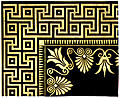 [picture: [Ancient] Greek Marble Mosaics 1: Olympia]
