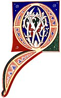 [picture: Decorative initial letter ``Q'' from 11th century.]