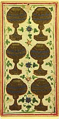 [picture: Six of Cups]