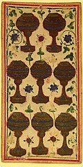 [picture: Eight of Cups]